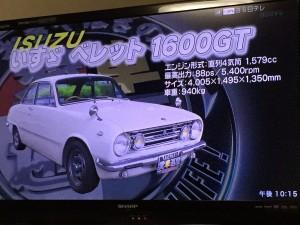 IMG_5580[1]